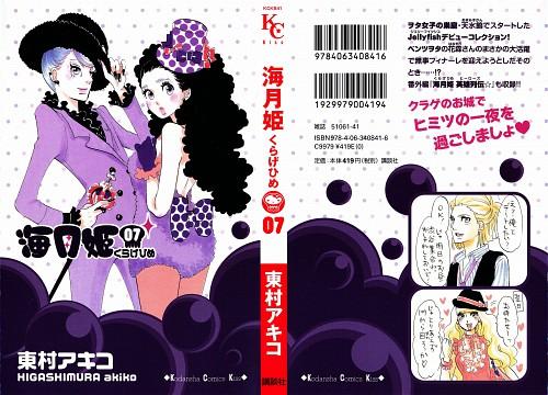 Akiko Higashimura, Kuragehime, Tsukimi Kurashita, Kuranosuke Koibuchi, Manga Cover
