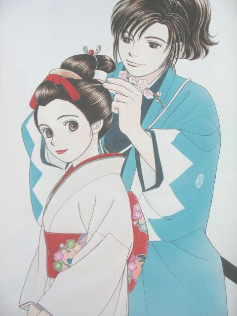 Taeko Watanabe, Kaze Hikaru, Souji Okita (Kaze Hikaru), Sei Tominaga