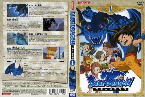 Studio Pierrot, Blue Dragon, Zola, Shu (Blue Dragon), Jiro (Blue Dragon)