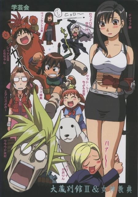 Kiyohiko Azuma, Square Enix, J.C. Staff, Azumanga Daioh, Final Fantasy VII