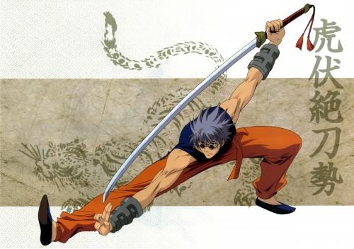 Nobuhiro Watsuki, Studio Gallop, Studio DEEN, Rurouni Kenshin, Rurouni Kenshin Masterpiece Collection
