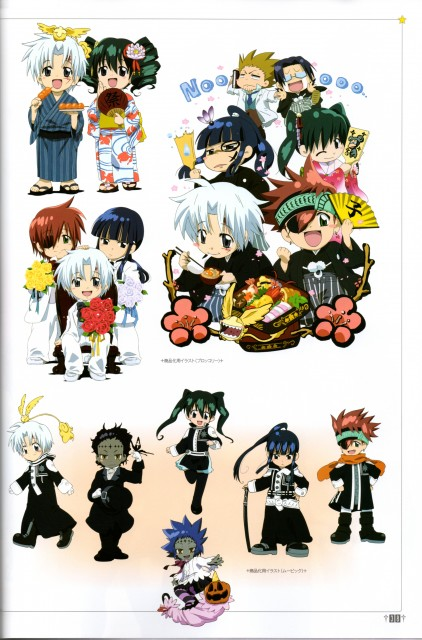 TMS Entertainment, D Gray-Man, Komui Lee, Lavi, Lero