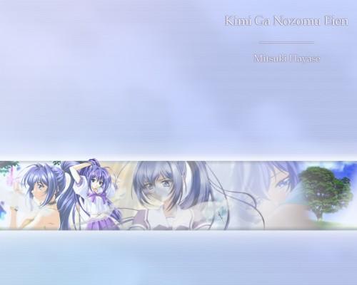 Kimi ga Nozomu Eien, Mitsuki Hayase Wallpaper