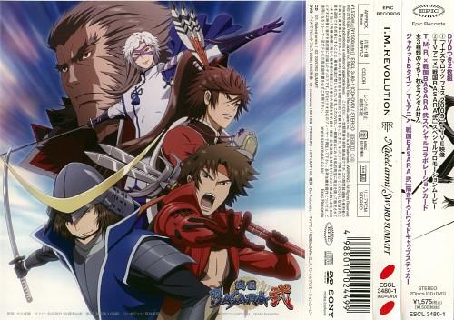 Makoto Tsuchibayashi, Capcom, Sengoku Basara, Yukimura Sanada, Keiji Maeda (Sengoku Basara)