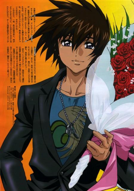Sunrise (Studio), Mobile Suit Gundam SEED Destiny, Kira Yamato, Magazine Page, Animedia