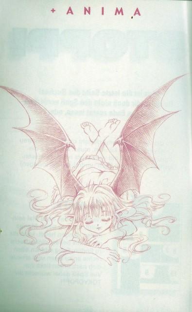 Natsumi Mukai, Plus Anima, Nana (Plus Anima)