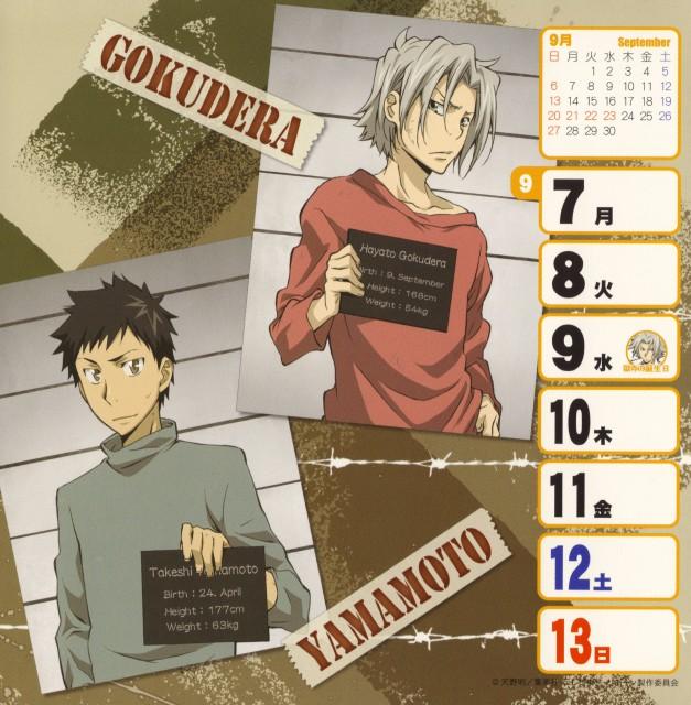 Katekyo Hitman Reborn!, Hayato Gokudera, Takeshi Yamamoto, Calendar