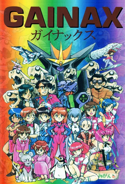 Yoshiyuki Sadamoto, Gainax, Neon Genesis Evangelion, Top o Nerae! Gunbuster, Kazumi Amano