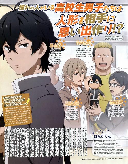 Satsuki Yoshino, Kinema Citrus, Barakamon, Reo Nikaidou, Seishu Handa