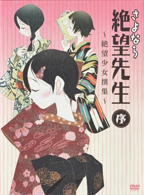 Shaft (Studio), Sayonara Zetsubou Sensei, Matoi Tsunetsuki, Abiru Kobushi, Kafuka Fuura