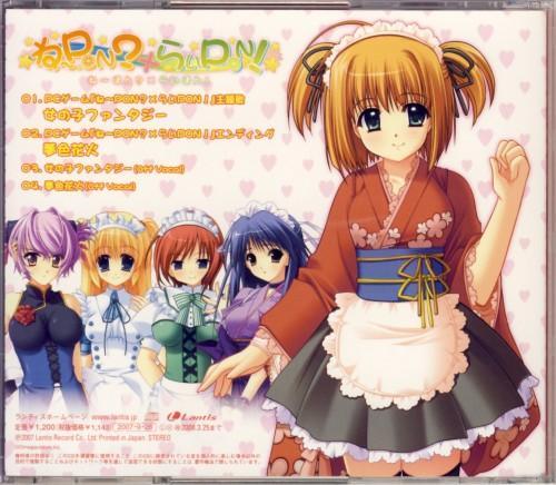 Aoi Nishimata, Navel (Studio), Nepon? X Raipon!, Zero (Nepon? X Raipon!), Maron (Nepon? X Raipon!)