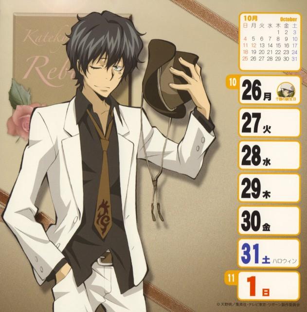 Akira Amano, Artland, Katekyo Hitman Reborn!, Lambo, Calendar