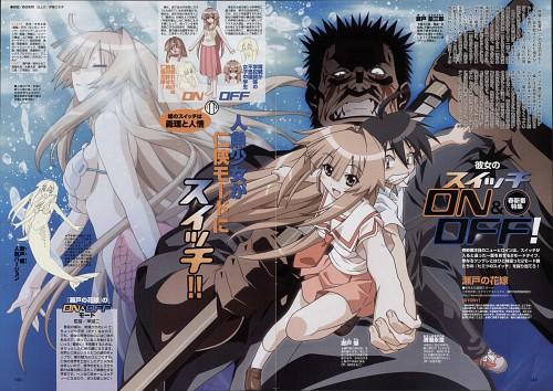 Gonzo, Anime International Company, Seto no Hanayome, Gouzaburou Seto, Sun Seto