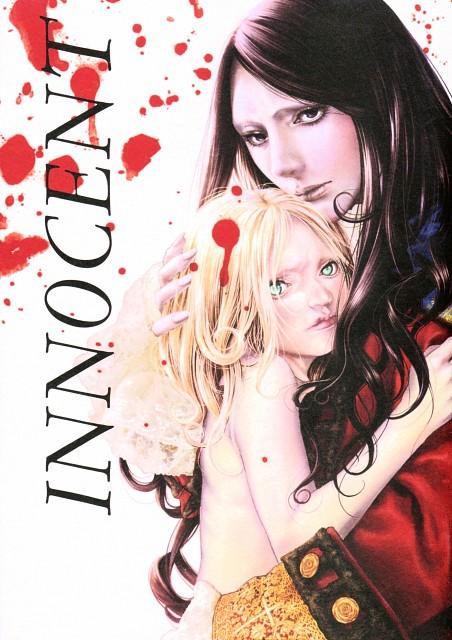 Shinichi Sakamoto, Innocent (Series), Charles-Henri Sanson, Manga Cover