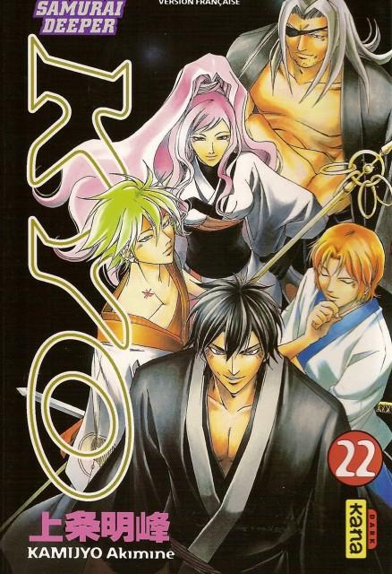 Akimine Kamijyo, Studio DEEN, Samurai Deeper Kyo, Demon Eyes Kyo, Hotaru (SDK)