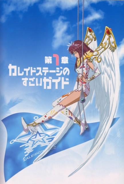 Gonzo, Kaleido Star, Matteita Sugoi Anthology, Sora Naegino