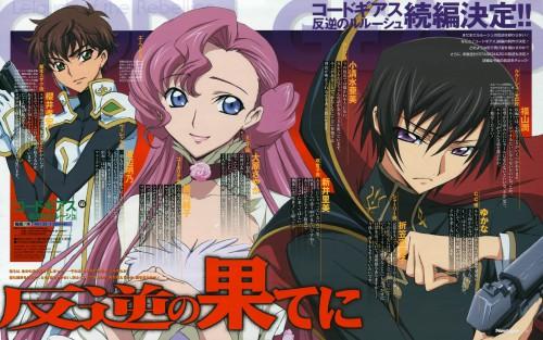 Kana Ishida, Takahiro Kimura, Sunrise (Studio), Lelouch of the Rebellion, Euphemia Li Britannia