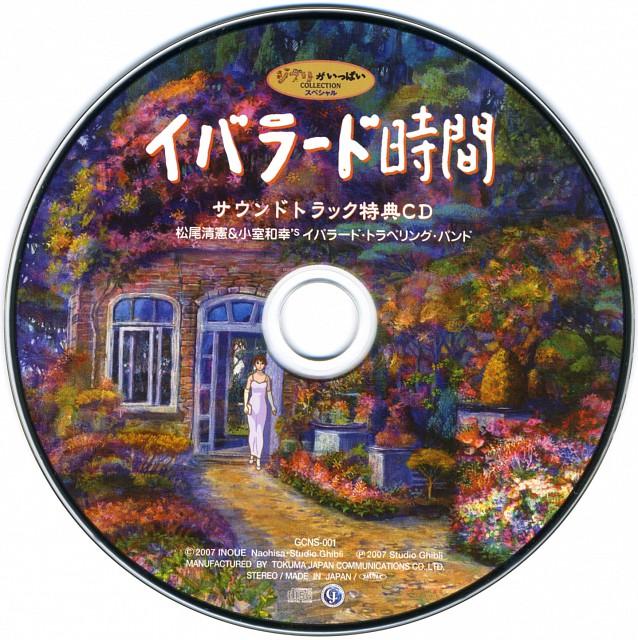 Studio Ghibli, Iblard Jikan, DVD Cover