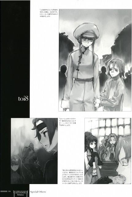 toi8, Lelouch of the Rebellion, Code Geass Illustrations Relation, Nunnally Lamperouge, Anya Alstreim