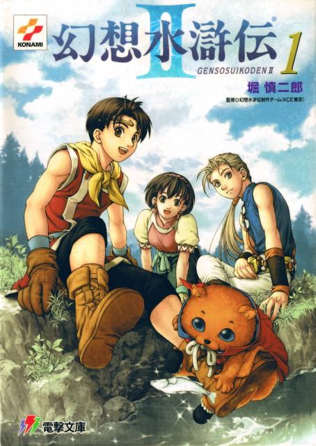 Fumi Ishikawa, Konami, Suikoden II, Mukumuku, Jowy Atreides