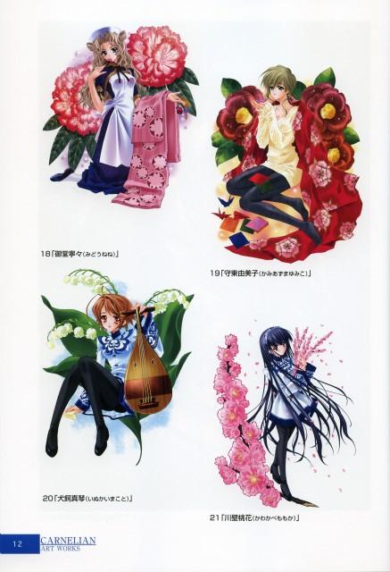 Carnelian, Touka Gettan, Yumiko Kamiazuma, Nene Midou, Makoto Inukai