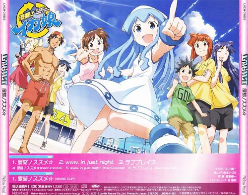 Masahiro Anbe, Shinryaku! Ika Musume, Chizuru Aizawa (Ika Musume), Nagisa Saito, Ika Musume (Character)