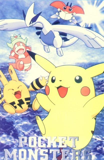 Nintendo, OLM Digital Inc, Pokémon, Slowking, Lugia