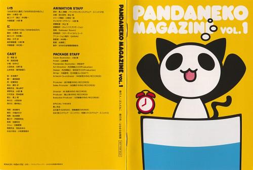 Yuuto, Gainax, Hanamaru Youchien, Manga Cover