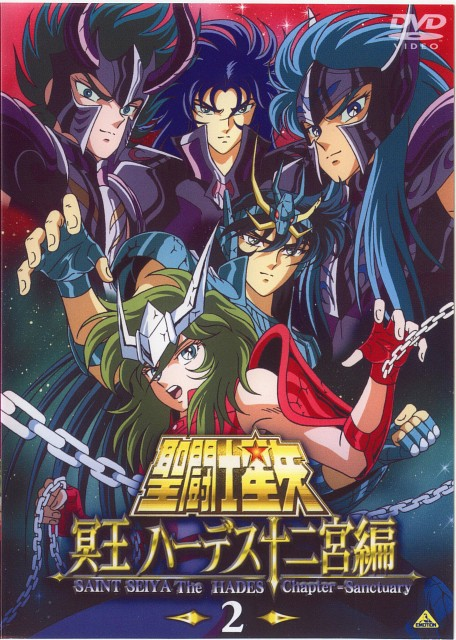 Masami Kurumada, Toei Animation, Saint Seiya, Dragon Shiryu, Aquarius Camus