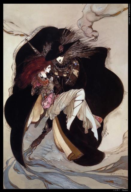 Yoshitaka Amano, Vampire Hunter D, Coffin: The Art of Vampire Hunter D, Doris Lang, D (Vampire Hunter D)