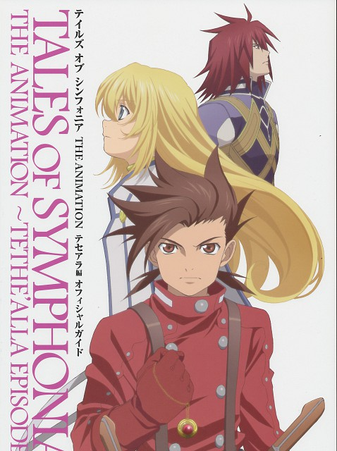 Akira Matsushima, Namco, Tales of Symphonia, Kratos Aurion, Lloyd Irving