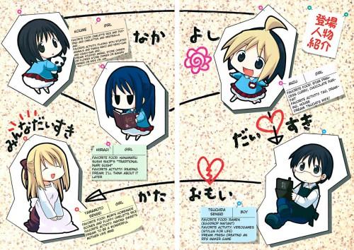 Yuuto, Gainax, Hanamaru Youchien, Hiiragi (Hanamaru Youchien), Anzu (Hanamaru Youchien)