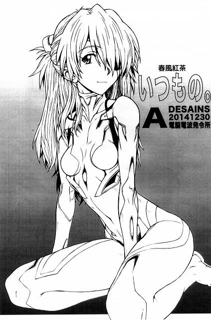 Neon Genesis Evangelion, Asuka Langley Soryu, Doujinshi, Doujinshi Cover