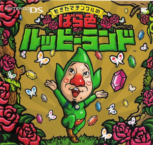 Nintendo, The Legend of Zelda, Tingle, Video Game Cover