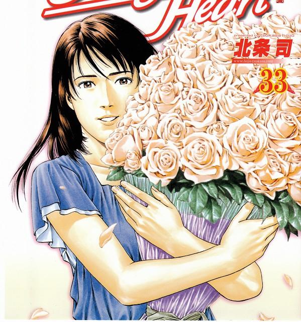Tsukasa Hojo, Angel Heart, Xiang Ying Li, Manga Cover