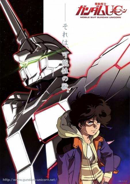 Sunrise (Studio), Mobile Suit Gundam - Universal Century, Mobile Suit Gundam Unicorn, Banagher Links