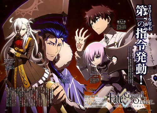 Kenichi Ohnuki, Lay-duce, TYPE-MOON, Fate/Grand Order, Lancer (Fate/stay night)