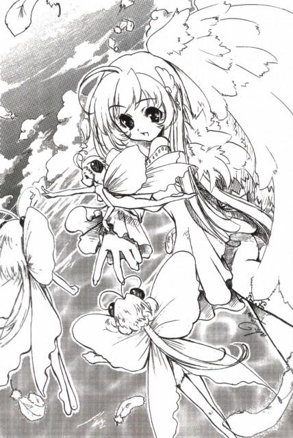 Atelier Aki