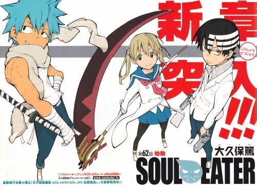 Atsushi Okubo, BONES, Soul Eater, Soul Evans, Patty Thompson