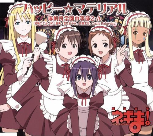 Ken Akamatsu, Mahou Sensei Negima!, Natsumi Murakami, Nodoka Miyazaki, Zazie Rainyday