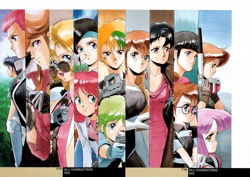 Kenichi Sonoda, Anime International Company, Gall Force, Riding Bean, Bubblegum Crisis