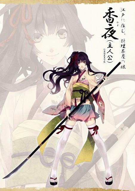 Yomi (Mangaka), Rejet, Ken ga Kimi Wafuu Denki Emaki, Ken ga Kimi, Kayo