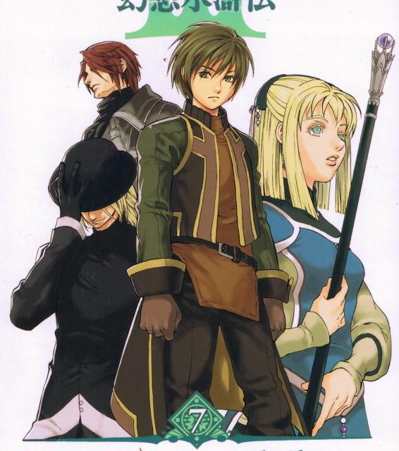Aki Shimizu, Konami, Suikoden III, Sarah (Suikoden III), Luc