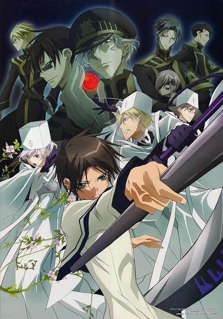 Yukino Ichihara, Studio DEEN, 07-Ghost, 07-Ghost Official Fan Book, Ayanami (07-Ghost)