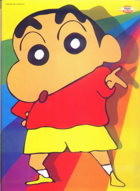 Yoshito Usui, Shin-Ei Animation, Crayon Shin-Chan, Shinnosuke Nohara