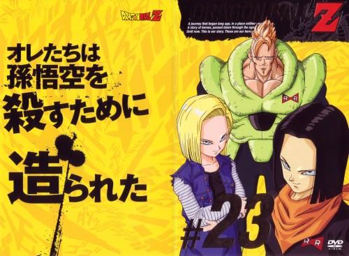 Akira Toriyama, Toei Animation, Dragon Ball, Android 16, Android 18