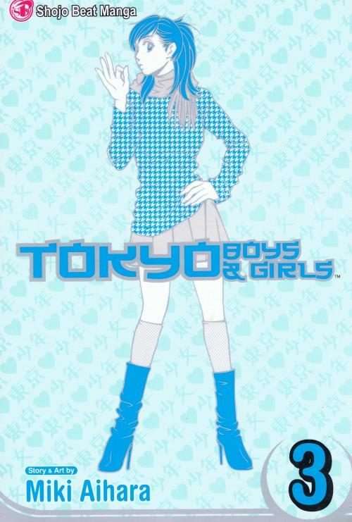 Miki Aihara, Tokyo Boys & Girls