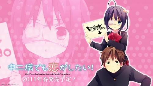 Kyoto Animation, Chuunibyou demo Koi ga Shitai!, Yuuta Togashi, Rikka Takanashi, Official Wallpaper