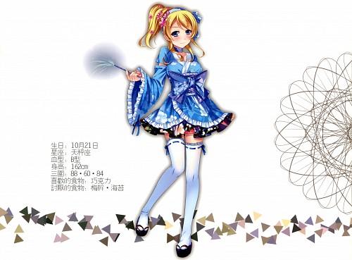 Grandia (Mangaka), Fireworks In Summer Night, Love Live! School Idol Project, Eri Ayase, Doujinshi