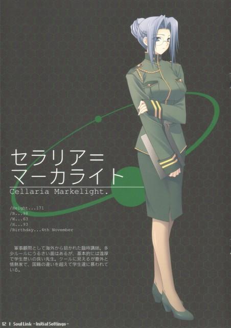 Hiro Suzuhira, Navel (Studio), Soul Link, Cellaria Markelight, Character Sheet